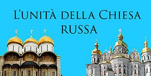 L'unuta della Chiesa russa