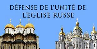 Défense de l'unité de l'Eglise russe