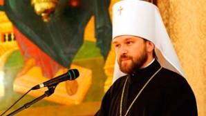 (Russian) Митрополит Иларион возглавил торжественный акт в Московских духовных школах