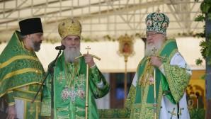 Festa di San Sergio di Radonež