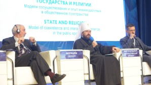 Convegno internazionale a Mosca