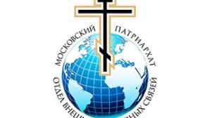 Auguri del metropolita Hilarion al Papa