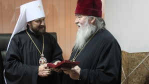 Onorificenza al metropolita Irinej