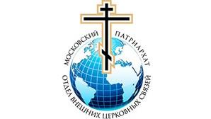 DECR chairman sends condolences over the death of Archbishop David of Sitka and Alaska