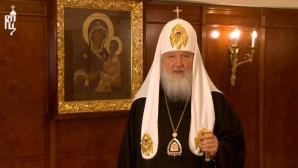 Messaggio del Patriarca Kirill