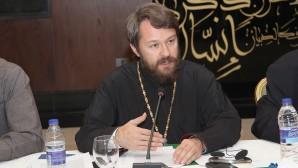 Metropolitano Hilarión intervino ante los participantes ortodoxos de la XIII reunión  de la Comisión Mixta para el Diálogo Ortodoxo-Católico