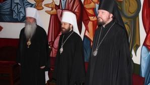 Metropolitano Hilarión intervino en la convocatoria académica  en el Seminario Espiritual San Vladímir de Nueva York