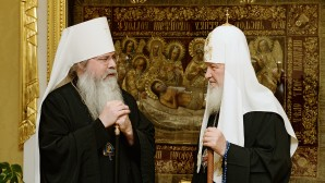 Se llevaron a cabo las negociaciones entre Su Santidad el Patriarca Kiril  y Su Beatitud el Metropolitano Tíjon de toda América y Canadá