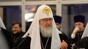 Intervento del Patriarca Kirill a Chambésy