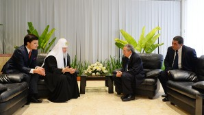 Terminata la visita del Patriarca a Cuba