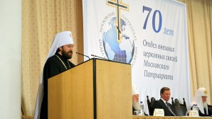 Metropolitan Hilarion: Engaging in interfaith dialogue, we strive to uphold peace in society