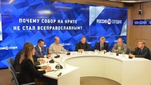 """En Moscú se celebró la mesa redonda """"¿Por qué el Concilio en Creta no se ha convertido en Pan-ortodoxo?"""""""