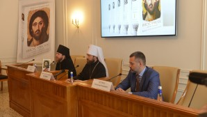 New book by Metropolitan Hilarion of Volokolamsk presented in Moscow