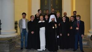 En Moscú se inauguró el Instituto de Verano  para los representantes de la Iglesia Católica Romana