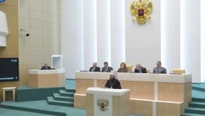 Intervention du métropolite Hilarion à l'assemblée plénière du Conseil de la Fédération