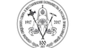 Архиерейский Собор Русской Православной Церкви выскажет отношение к документам прошедшего на Крите Собора