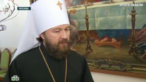 Митрополит Волоколамский Иларион: Не дело светских властей диктовать Церкви, какую форму бытия ей избирать
