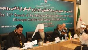 A Téhéran, fin de la 11e réunion de la Commission mixte pour le dialogue « Orthodoxie-Islam », consacrée aux problèmes écologiques