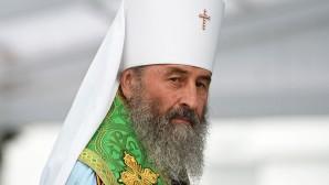 Митрополит Киевский Онуфрий: У нашей Церкви есть все атрибуты независимости