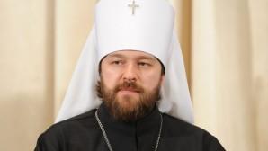 Митрополит Волоколамский Иларион: Если проект украинской автокефалии будет доведён до конца, это будет означать трагический и, возможно, непоправимый раскол всего Православия