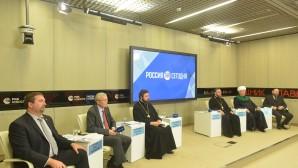 Εκπρόσωποι του ΤΕΕΣ στην παρουσίαση της ετησίας εκθέσεως του Ρωσικού Συνδέσμου Προστασίας Θρησκευτικής Ελευθερίας με τίτλο «Ελευθερία της συνειδήσεως και θρησκευτικη μισαλλοδοξία στο σύγχρονο κόσμο»