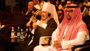 Une délégation du Patriarcat de Moscou a pris part à un forum international aux Émirats arabes unis