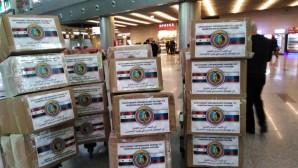 La délégation conduite par le métropolite Hilarion de Volokolamsk a remis de l'aide humanitaire à un orphelinat de Syrie