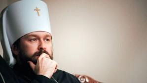 """Μητροπολίτης Βολοκολάμσκ Ιλαριώνας: """"Απαράδεκτη δεν είναι η διακοπή της ευχαριστιακής κοινωνίας, αλλά η νομιμοποίηση του σχίσματος"""""""