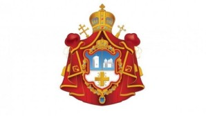 Serbian Orthodox Church formulates its official position on ecclesiastical situation in Ukraine