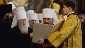 Поздравительный адрес членов Священного Синода Русской Православной Церкви Святейшему Патриарху Кириллу по случаю 10-летия интронизации