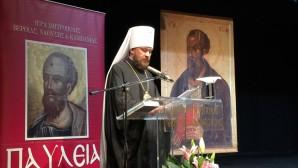 Le métropolite Hilarion de Volokolamsk a participé à une conférence de théologie sur l'apôtre Paul