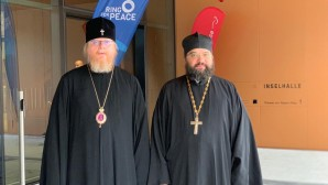 Συμμετοχή εκπροσώπων της Ρωσικής Ορθοδόξου Εκκλησίας στην Ι' Συνέλευση για τη Θρησκεία και την Ειρήνη