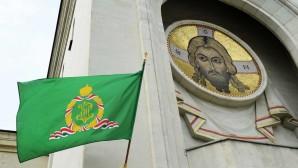 Il Sacro Sinodo ha  ricevuto nella Chiesa ortodossa russa il capo dell'Arcivescovado delle chiese di tradizione russa in Europa Occidentale, nonché i sacerdoti e le parrochie che desiderano seguirlo