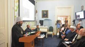 Le métropolite Hilarion de Volokolamsk est intervenu lors d'une conférence interreligieuse sur la défense des valeurs familiales
