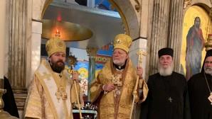Le métropolite Hilarion a participé aux cérémonies du 125e anniversaire du début du ministère de saint Raphaël de Brooklyn en Amérique