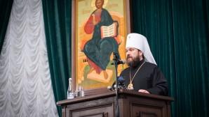 Митрополит Иларион рассказал учащимся Московских духовных школ о ситуации в православном мире