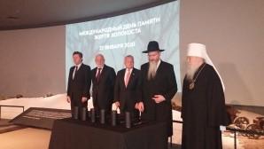 Un représentant du DREE a participé à une manifestation à l'occasion de la Journée internationale de commémoration des victimes de l'Holocauste