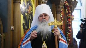 Félicitations de Sa Sainteté le patriarche Cyrille à Sa Béatitude le métropolite Tikhon de toute l'Amérique et du Canada pour l'anniversaire de son intronisation