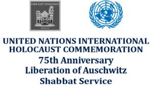 Εκπρόσωπος της Ορθοδόξου Εκκλησίας της Ρωσίας στην Ημέρα Μνήμης των Θυμάτων του Ολοκαυτώματος στη Νέα Υόρκη