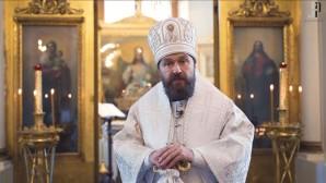 Le métropolite Hilarion : Le Christ, monté aux cieux, demeure toujours avec nous