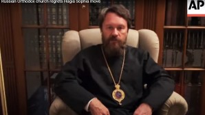 Metropolitan Hilarion: For the Orthodox Church, Hagia Sophia church is the same as St. Peter's Cathedral for the Catholics