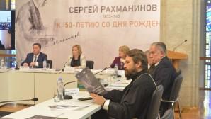 Le métropolite Hilarion a pris part à la première réunion du comité d'organisation des célébrations du 150e anniversaire de la naissance de S. Rakhmaninov