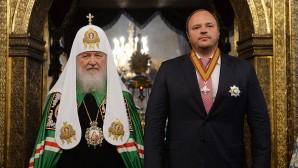 Святейший Патриарх Кирилл поздравил компанию «ФосАгро»
