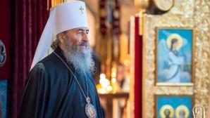 Интервью Предстоятеля Украинской Православной Церкви об актуальных церковных событиях на Украине и в мире