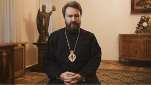Metropolitan Hilarion of Volokolamsk greets participants and guests of XIV International Festival 'Russia Abroad'