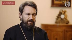 Приветственное слово митрополита Волоколамского Илариона в адрес участников панельной дискуссии «Русский мир онлайн»