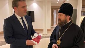 Состоялась встреча председателя ОВЦС с министром иностранных дел Сербии