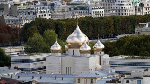 Synod of Patriarchal Exarchate in Western Europe holds online session