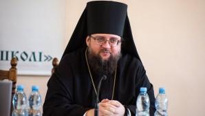 Σχετικά με το αυτοκέφαλο, την αποδοχή μετά από σχίσμα και τη νέα εκκλησιολογία του Πατριαρχείου Κωνσταντινουπόλεως