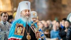Πατριαρχικό συγχαρητήριο μήνυμα στον Μακαριώτατο Μητροπολίτη Κιέβου Ονούφριο εξ αφορμής της 30ής επετείου της εις επίσκοπο χειροτονίας του